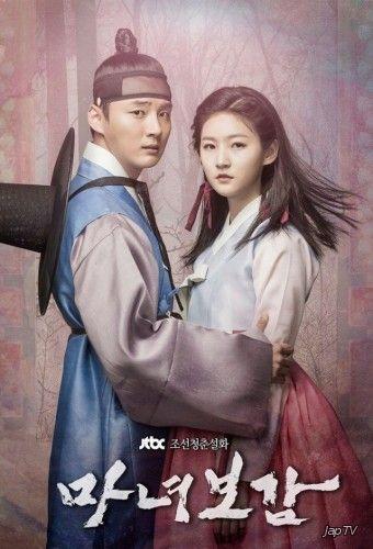 Корейский фильм скачать через торрент.