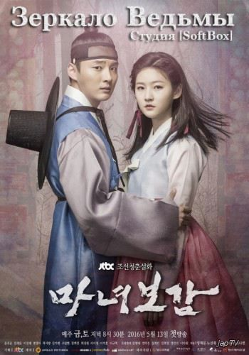 Корейские фильмы скачать через торрент бесплатно.