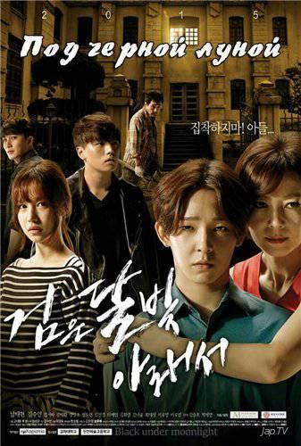 Корейский сериалы скачать.